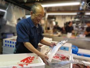 Image for Tsukiji Wonderland}