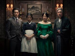Image for The Handmaiden}