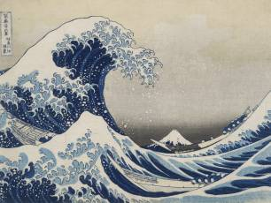 Image for British Museum presents: Hokusai}