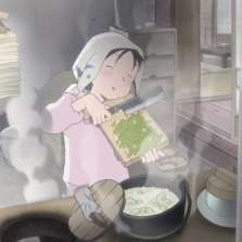 Image for In This Corner of the World