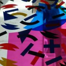 Image for Vinyl Art