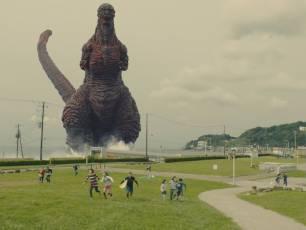 Image for Shin Godzilla}
