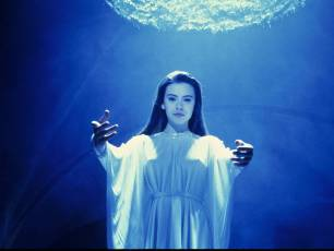 Image for Lifeforce}