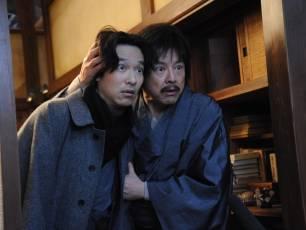 Image for Destiny: The Tale of Kamakura}