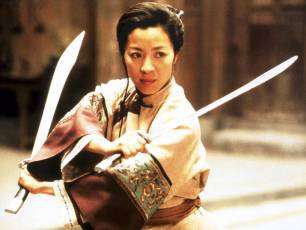 Image for Crouching Tiger, Hidden Dragon}