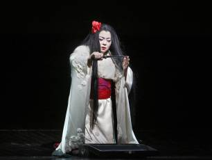 Image for Live from the Met: Madama Butterfly}