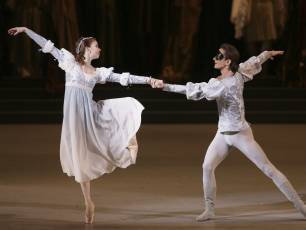Image for Bolshoi: Romeo & Juliet (Encore)}