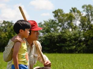 Image for Senior Citizen Kane: Minari}
