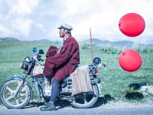 Image for Balloon}